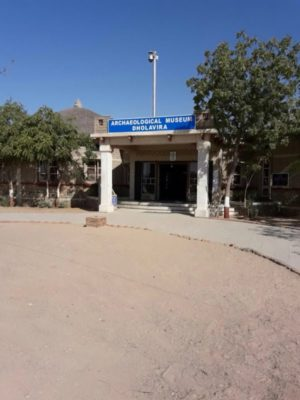 A Walk Through Dholavira : Museum and Office of Archaeological Survey of India